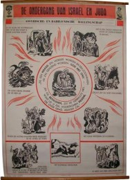 Serie - Bijbelse Platen