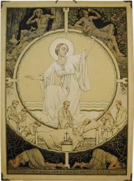 Serie - Liturgische platen