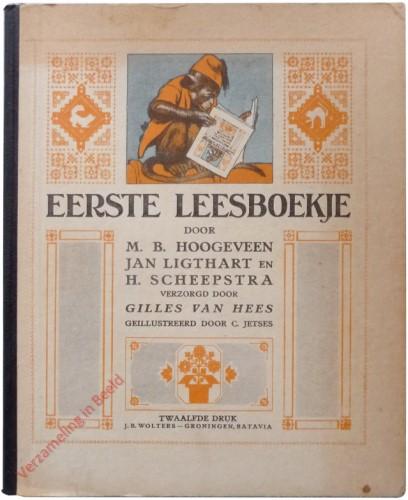 1931-1960. Eerste leesboekje