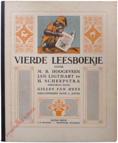 1931-1960. Vierde leesboekje