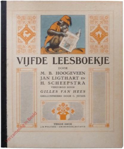 1931-1960. Vijfde leesboekje