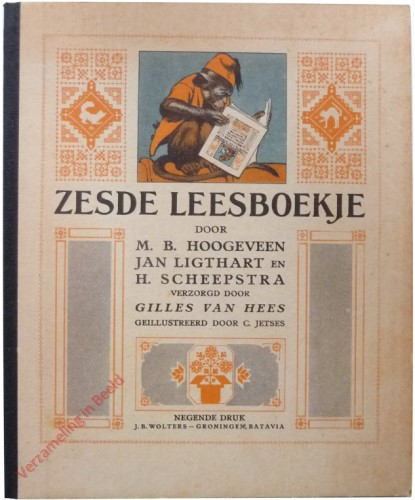 1931-1960. Zesde leesboekje