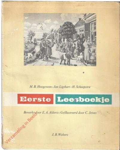 1961-1975. Eerste leesboekje