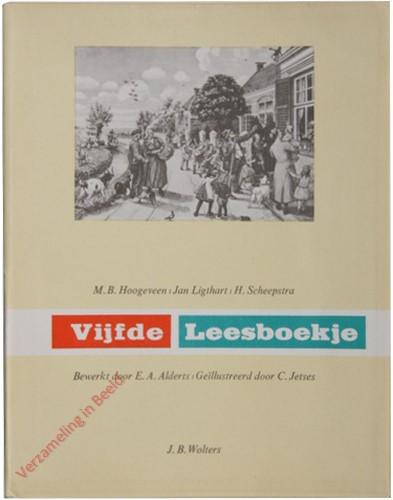 1961-1975. Vijfde leesboekje