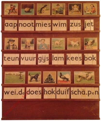 1961-1966. aap noot mies, Hoogeveen's klassikale leesplank [Zonder zwarte latten, Groningen]