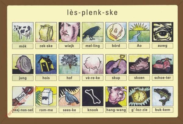 1998. m�k zek-ske wiejk