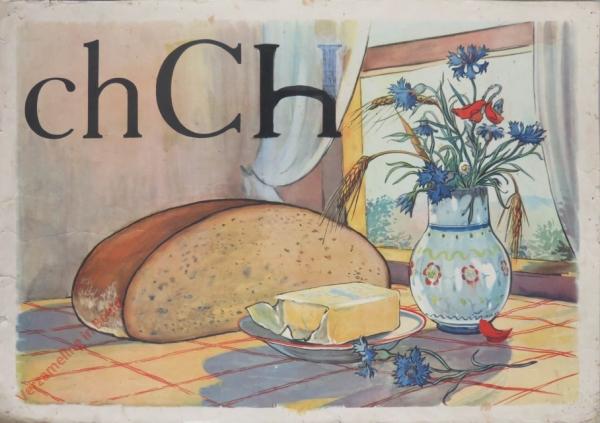 10 - ch CH