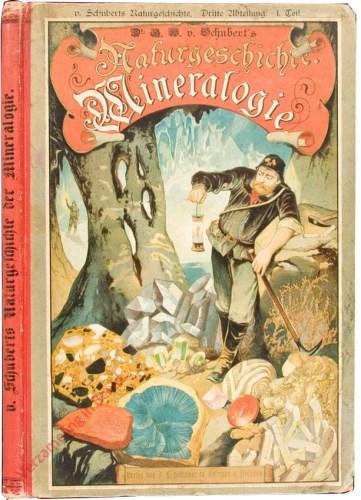 4e verbesserte Auflage [1888] - Dr. G.H. Schubert's Naturgeschichte Mineralogie