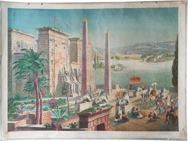 K.II.1 - [Ägypter:] Ägyptischer Tempel