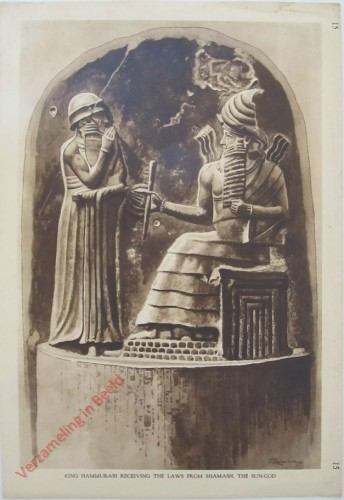 15 - King Hammurabi Receiving the Laws from Shamash, the Sun-God