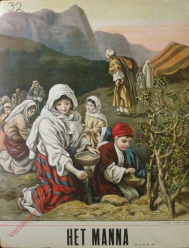 Het manna (Ex. 15: 27 -- 16 : 36)