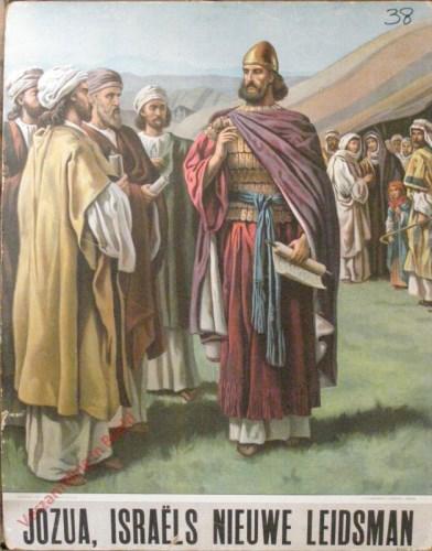 Jozua, Isra�ls nieuwe leidsman (Jozua 1)