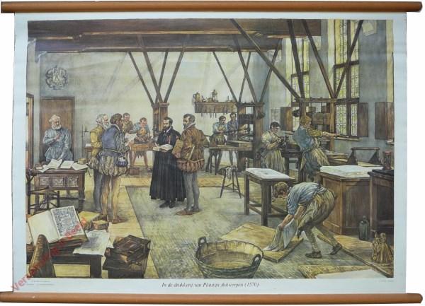[Var7] - In de drukkerij van Plantijn, Antwerpen 1570