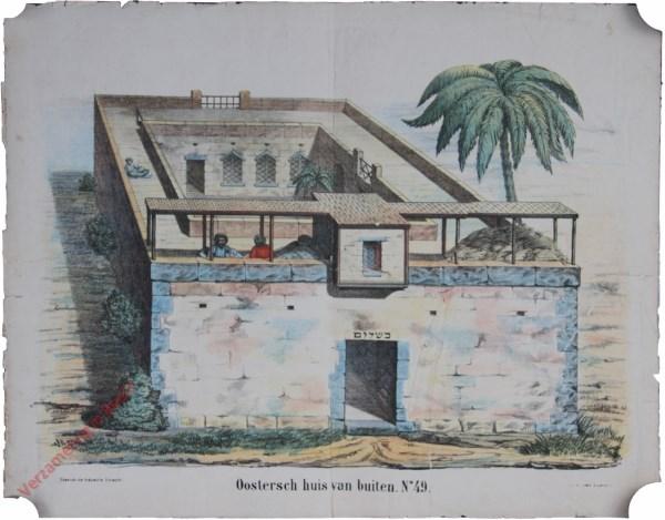 No. 49 - Oostersch huis van buiten